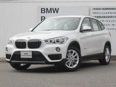 BMW X1xDrive 18d  弊社デモカー コンフォートP