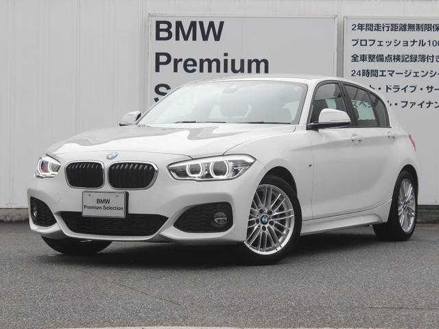 BMW 118d Mスポーツ 弊社デモカー クルーズコントロール