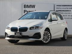 BMW225xeアクティブツアラーLuxury ガラスサンルーフ