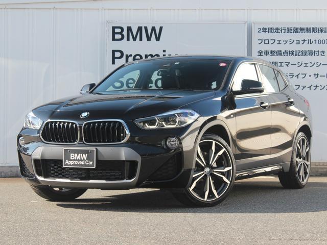BMW xDrive 20i MスポーツX レザー ACC HUD