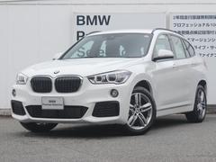 BMW X1xDrive 18d Mスポーツ ACC HUD 電動ハッチ