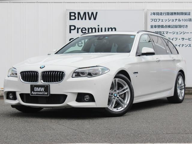 BMW 523iツーリング Mスポーツ 電動ガラスサンルーフ ACC