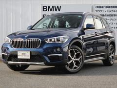 BMW X1xDrive 18d xライン コンフォートPKG ワンオナ