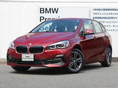 BMW218iアクティブツアラー スポーツ コンフォートP
