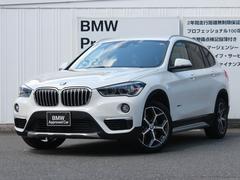 BMW X1xDrive 18d xライン 黒レザー コンフォートP