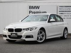 BMW320i Mスポーツ 周囲センサー&純正TV ACC