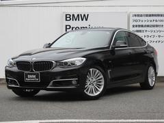 BMW320iグランツーリスモ ラグジュアリー 黒レザー ワンオナ