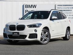 BMW X1xDrive 18d Mスポーツ コンフォートP 1オーナー