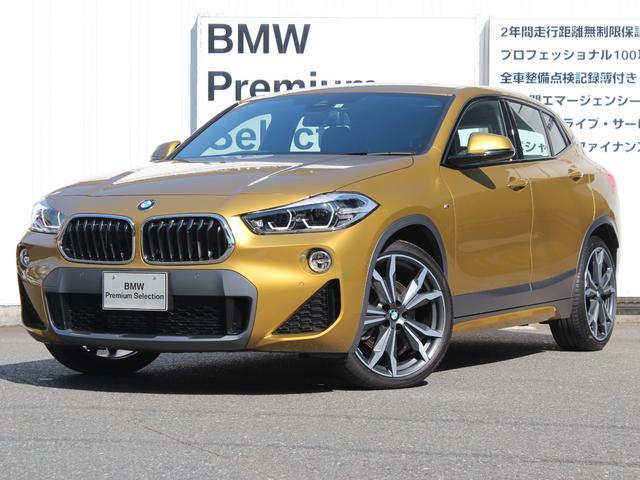 BMW xDrive 20i MスポーツX サンルーフ ACC