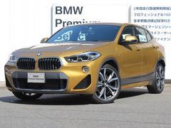BMW X2xDrive 20i MスポーツX サンルーフ ACC