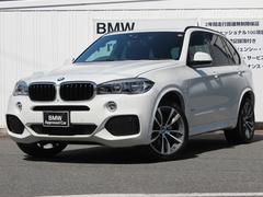 BMW X5xDrive 35d Mスポーツ セレクトP ワンオーナー