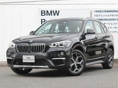BMW X1sDrive 18i xライン 電子シフト 衝突軽減ブレーキ