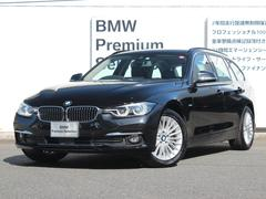 BMW320dツーリング ラグジュアリー 黒革 TV レンタアップ
