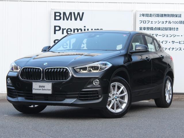 「BMW」「BMW X2」「SUV・クロカン」「福岡県」の中古車