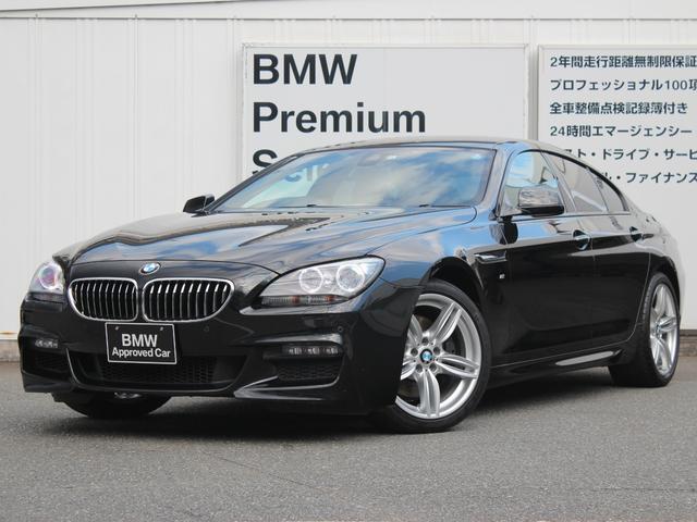 BMW 640iグランクーペ Mスポーツパッケージ 黒レザーシート