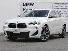 BMW X2M35i 茶レザー 衝突軽減 ヘッドアップ 弊社デモカー