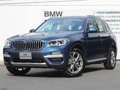 BMW X3xDrive 20d Xライン リヤシートアジャスターOP