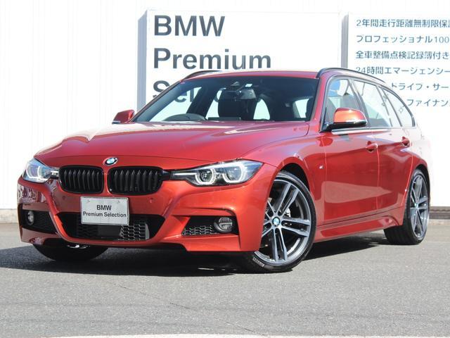 BMW 320dツーリング Mスポーツ エディションシャドー TV