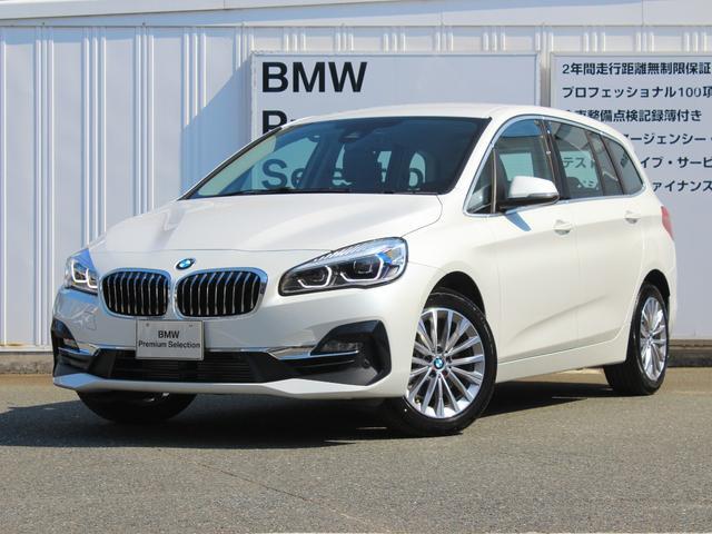 2シリーズグランツアラー(BMW)218iグランツアラー ラグジュアリー 中古車画像
