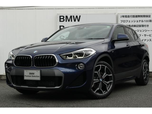 BMW sDrive 18i MスポーツX コンフォートP ワンオナ