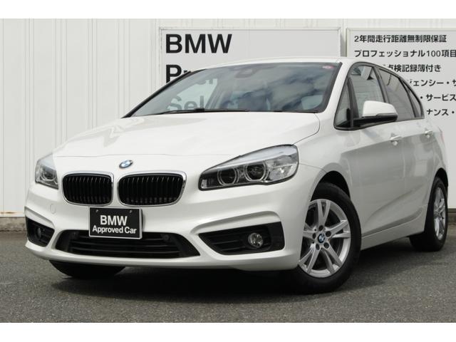 BMW 2シリーズ 218iアクティブツアラー パーキングサポートパッケージ ワンオーナー プラスパッケージ i-Driveナビゲーション パーキングアシスト USB/Bluetoothオーディオ LEDヘッドライト マルチファンクションシステム
