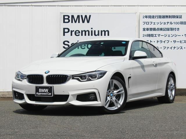 BMW 420iクーペ Mスポーツ アダプティブLEDヘッドライト ワンオーナ  液晶パネル i-Driveナビゲーション PDC バックカメラ アクティブクルーズコントロール スポーツシート 純正TVチューナー