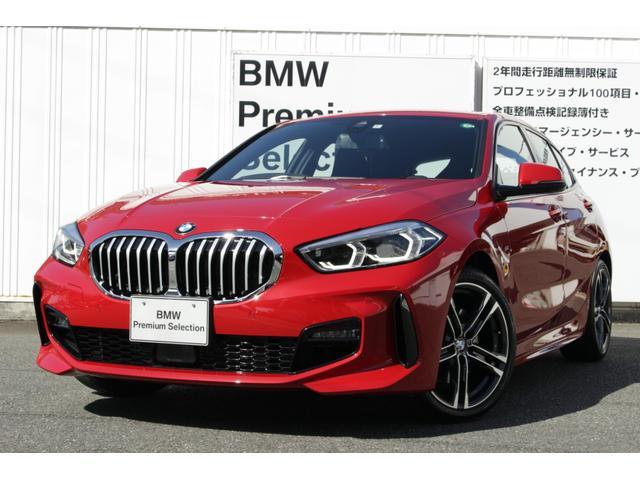 BMW 1シリーズ 118i Mスポーツ ビジョンパッケージ ナビパッケージ 弊社元試乗車 コンフォートパッケージ 18インチAW Hi-Fiサウンドスピーカーシステム USB/Bluetoothオーディオ