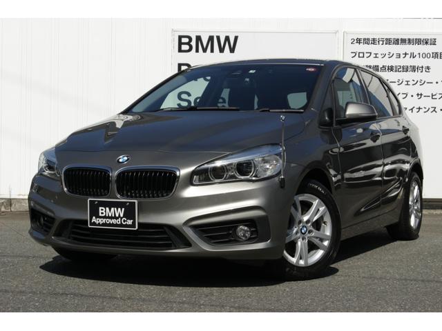 BMW 218iアクティブツアラー プラスP パーキングサポートP LEDヘッドライト インテリジェントセーフティー