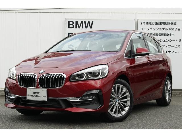 BMW 2シリーズ 218dアクティブツアラー ラグジュアリー レンタアップ アドバンスドセーフティーパッケージ ブラックレザー コンフォートパッケージ 17インチAW