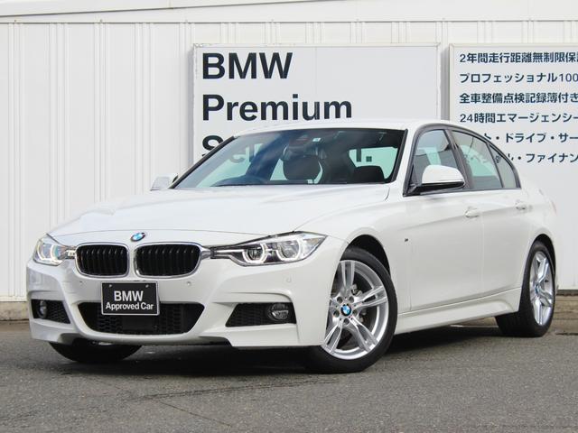 BMW 320d Mスポーツ インテリジェントセーフティ LED HDDナビゲーション バックカメラ PDC アクティブクルーズコントロール