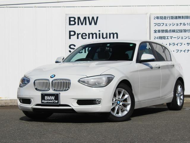BMW 116i スタイル キセノン 純正HDDナビゲーション パーキングサポートパッケージ  ETC 16インチAW