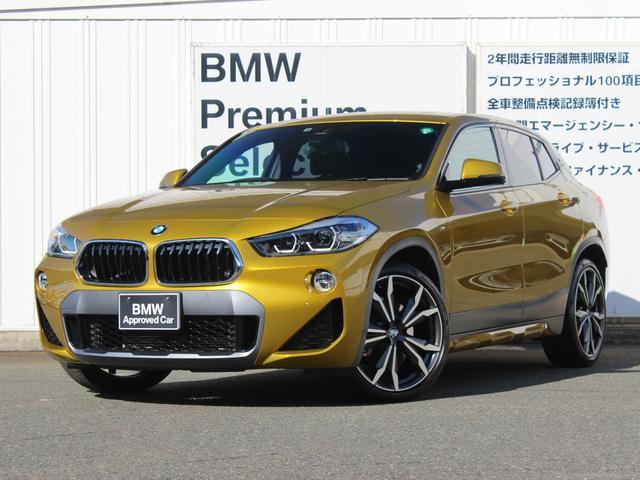 BMW xDrive 20i MスポーツX 認定中古車1年保証付 電動ガラス・サンルーフ ワンオーナー LEDヘッドライト 純正ナビ バックカメラ 障害物センサー コンフォートアクセス HUD 電動トランクゲート 追従式クルーズコントロール 純正19インチAW