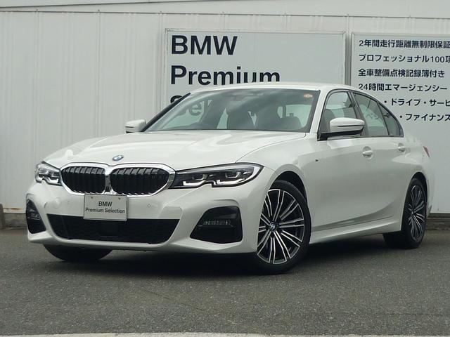 BMW 320d xDrive Mスポーツ 全方位カメラ ACC コンフォートP LEDヘッドライト アクティブクルーズコントロール i-Driveナビゲーション バックカメラ USB/Bluetoothオーディオ