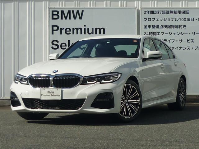 BMW 320d xDrive Mスポーツ 18インチAW 4WD HDDナビゲーション 全方位カメラ コーナーセンサー アクティブクルーズコントロール LEDヘッドライト 電動トランク ワンオーナー