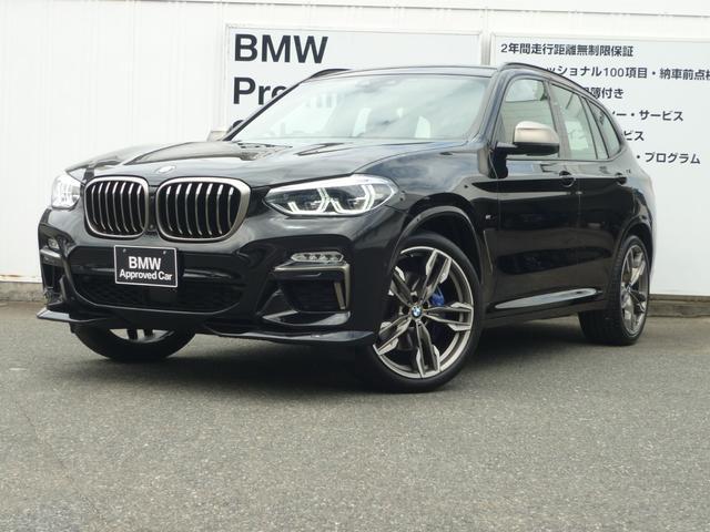 BMW M40d 21インチAW リヤシートアジャストメント アクティブクルーズコントロール 純正HDDナビゲーション 全方位カメラ PDCセンサー LEDヘッドライト レザーシート USB/Bluetoothオーディオ TVファンクション HUD