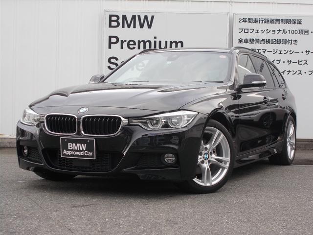 BMW 320dツーリングMスポーツ アクティブクルーズコントロール HDDナビゲーション バックカメラ PDCセンサー 電動トランク USB/Bluetoothオーディオ LEDヘッドライト