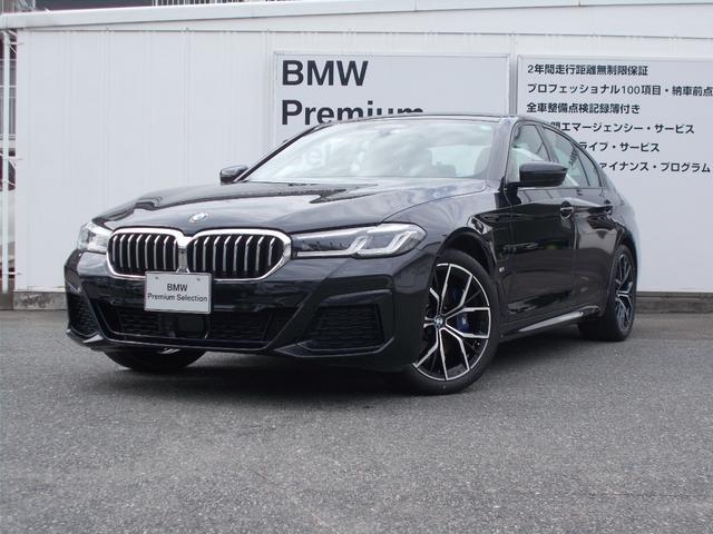 BMW 530e Mスポーツ エディションジョイ+ 弊社元試乗車  認定中古車 ハイブリッド 純正HDDナビゲーション バックカメラ 障害物センサー アラウンドビューモニター LEDヘッドライト 衝突軽減ブレーキ 車間距離維持機能付クルーズコントロール