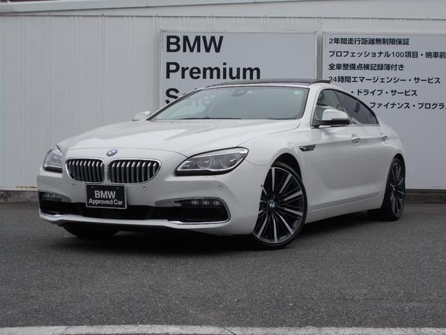 BMW 6シリーズ 650iグランクーペ V8気筒ツインターボエンジン ワンオーナー ガラスサンルーフ 本革パワーシート アダプティブLEDヘッドライト 純正ナビ 純正20インチAW TVチューナー コンフォートシート