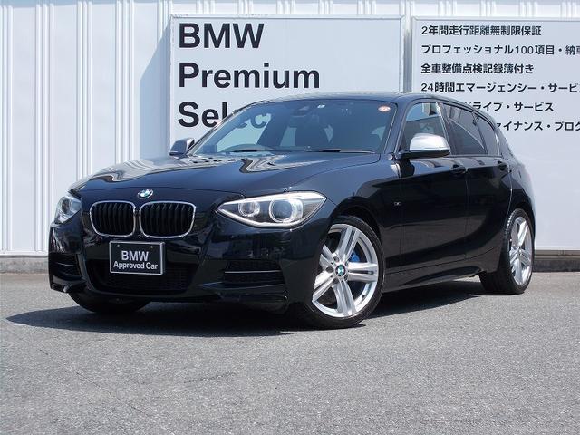 BMW 1シリーズ M135i 3リッター直噴6気筒Mパフォーマンスエンジン搭載 認定中古車 全国1年保証 AIS車両品質評価書付 純正ナビ バックカメラ 障害物センサー USB/Bluetoothオーディオ