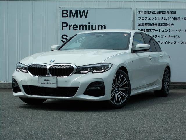 BMW 320d xDrive Mスポーツ 認定中古車全国2年保証付 AIS車両品質評価書付 ワンオーナー 純正ナビ バックカメラ 衝突軽減ブレーキ 後退アシスト 追従式クルーズコントロール