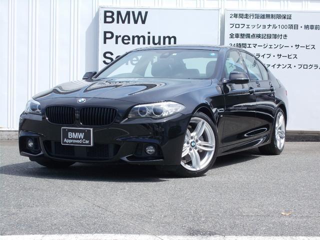BMW 5シリーズ 523d Mスポーツ ザ・ピーク 認定中古車 全国1年保証付 AIS車両品質評価書付 純正ナビ 純正19インチAW バックカメラ 追従式クルーズコントロール 本革パワーシート