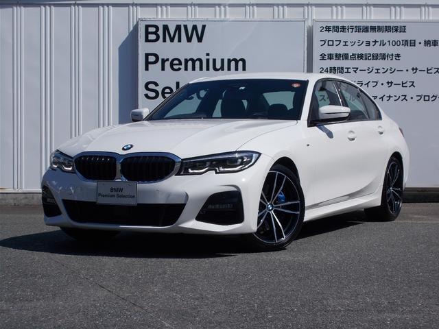 BMW 320i Mスポーツ 認定中古車 全国メーカー2年保証付 AIS車両品質評価書付 純正19インチAW 純正ナビ バックカメラ 電動トランク パワーシート 追従式クルーズコントロール LEDヘッドライト