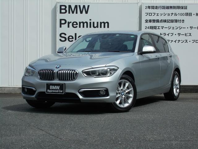 BMW 1シリーズ 118i スタイル 認定中古車 全国1年保証付 ワンオーナー AIS車両品質評価書付 純正ナビ バックカメラ 純正16インチAW 障害物センサー クルーズコントロール