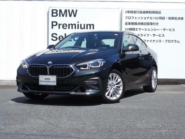 BMW 218iグランクーペ プレイ 認定中古車全国2年保証付 AIS車両品質評価書付 純正17インチAW 純正ナビ バックカメラ 障害物センサー レザーシート 追従式クルーズコントロール 衝突軽減ブレーキ