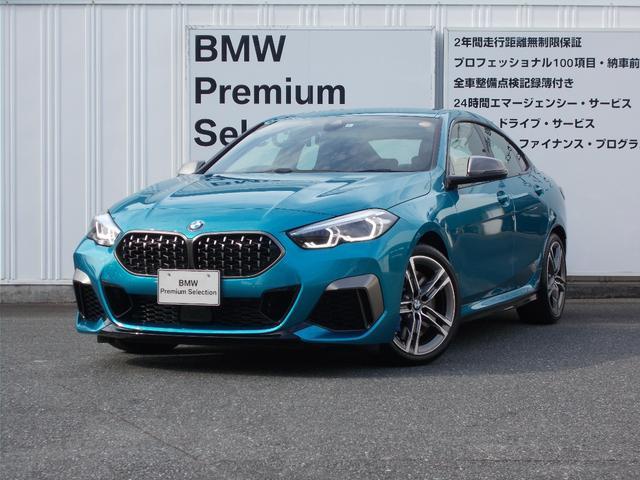 BMW M235i xDriveグランクーペ 認定中古車2年保証付 AIS車両品質評価書付 純正18インチAW 純正ナビ バックカメラ 障害物センサー 追従式クルーズコントロール Mスポーツブレーキ Mパフォーマンスエンジン搭載モデル