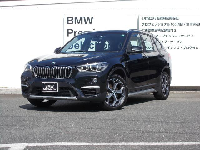 BMW X1 xDrive 18d xライン 認定中古車 全国1年保証付 AIS車両品質評価書付 純正ナビ バックカメラ 障害物センサー 衝突軽減ブレーキ 追従式クルーズコントロール LEDヘッドライト 4WD ヘッドアップディスプレイ