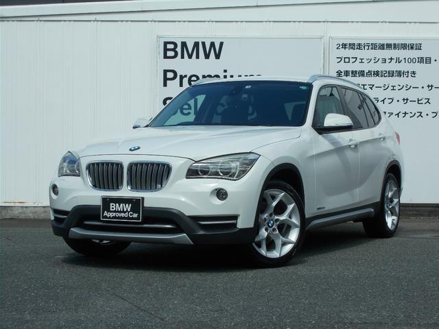 BMW X1 xDrive 20i xライン 正規ディーラー 認定中古車 全国1年保証付 AIS車両品質評価書付 社外ナビ 社外バックカメラ 純正17インチAW