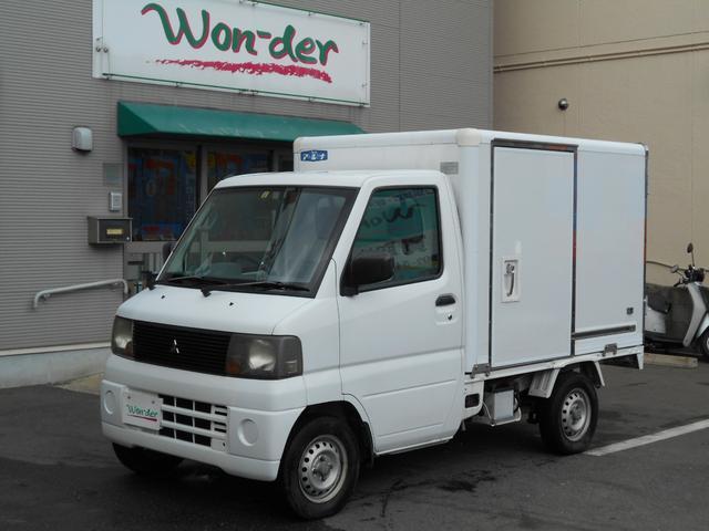 三菱 冷凍 冷蔵 保冷車