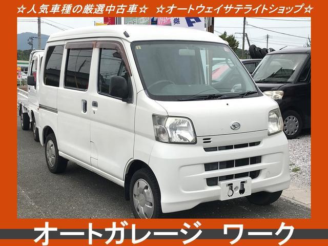 「ダイハツ」「ハイゼットカーゴ」「軽自動車」「福岡県」の中古車