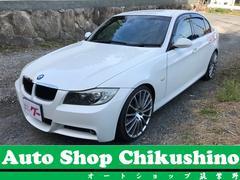 BMW320i Mスポーツ キーレス Pスタート HID 20AW